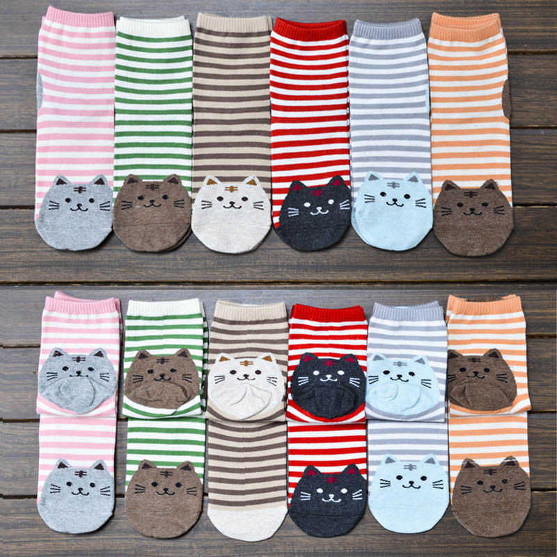 Hot 1 Pair Women  3D Cartoon Animals Striped Socks Cat style Lovely Cotton Socks Cotton Ankle Casual Socks