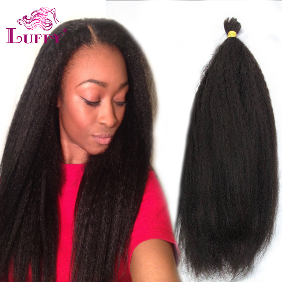 Wholesale Virgin Brazilian Kinky Straight Hair Bulk Hair For Braiding Kinky Straight Bulk Hair Soft No Attachment 10-26Inch