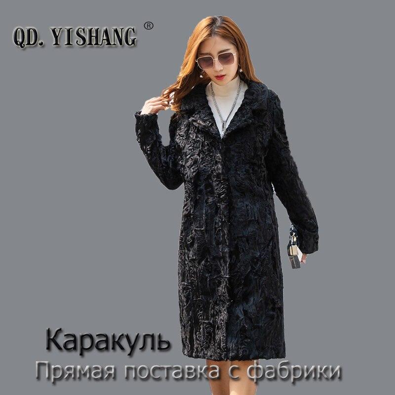 Abrigo de piel de karakul Natural de manga larga de cuello de traje de mujer abrigo de piel de oveja de moda 2018 QD. YISHANG