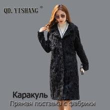 Natural karakul fur coat long sleeves suit collar ladies fashion sheepskin 2018 QD.YISHANG
