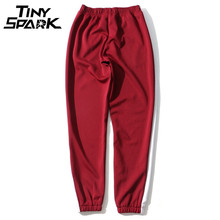 Harajuku Sweatpant Side Striped Pant Jogger Men Casual Sweat Pant Hip Hip Track Trousers Cotton Zipper Pocket 2018 Summer Autumn