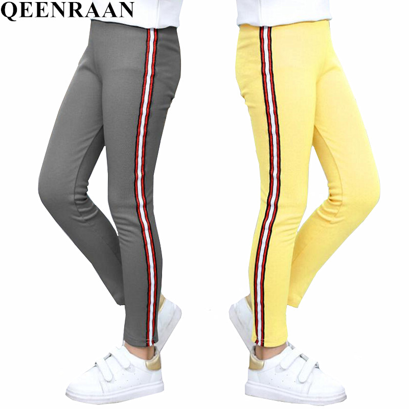 Spring Autumn Girls Cotton Stripe Pants For Girls Sport Leggings Girls Casual Thin Leggings Sports Pants Girls Clothings stripe contrast split pants