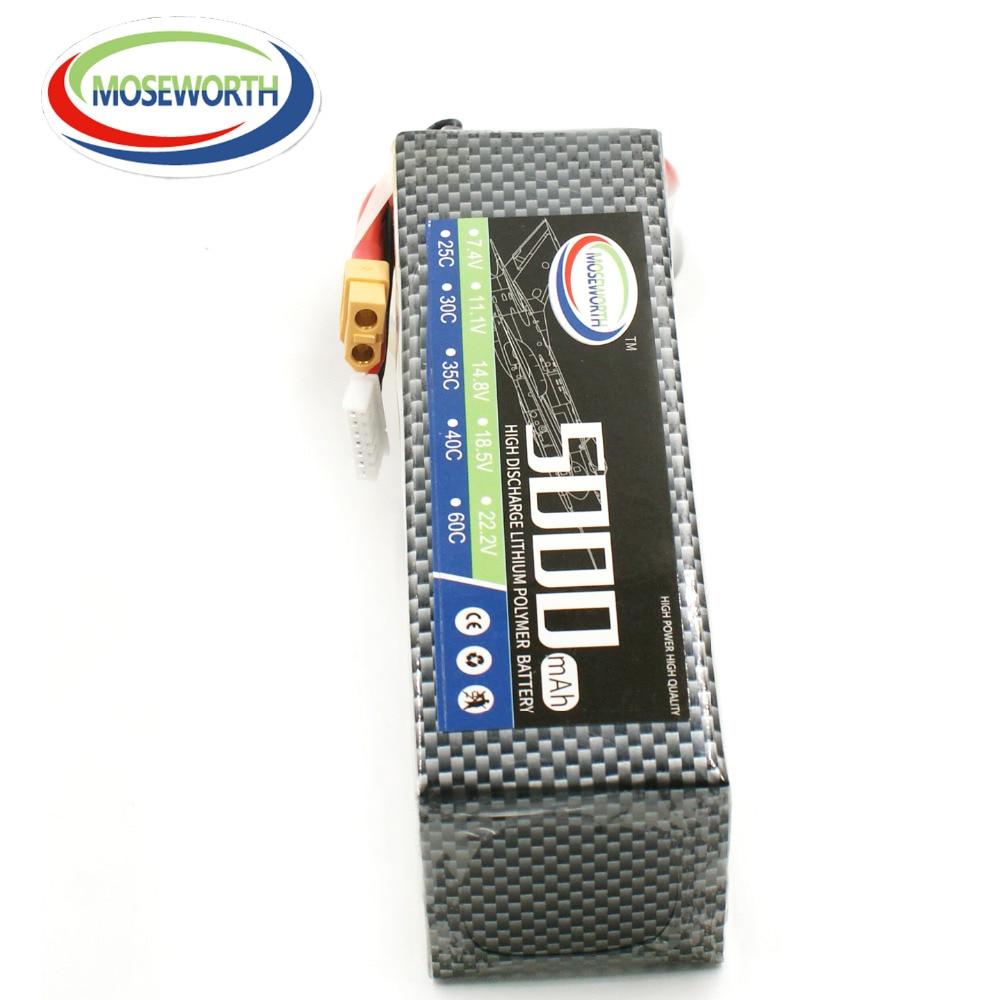 MOSEWORTH RC Lipo ბატარეა 18.5v 5S 5000mAh 35C RC - დისტანციური მართვის სათამაშოები - ფოტო 5