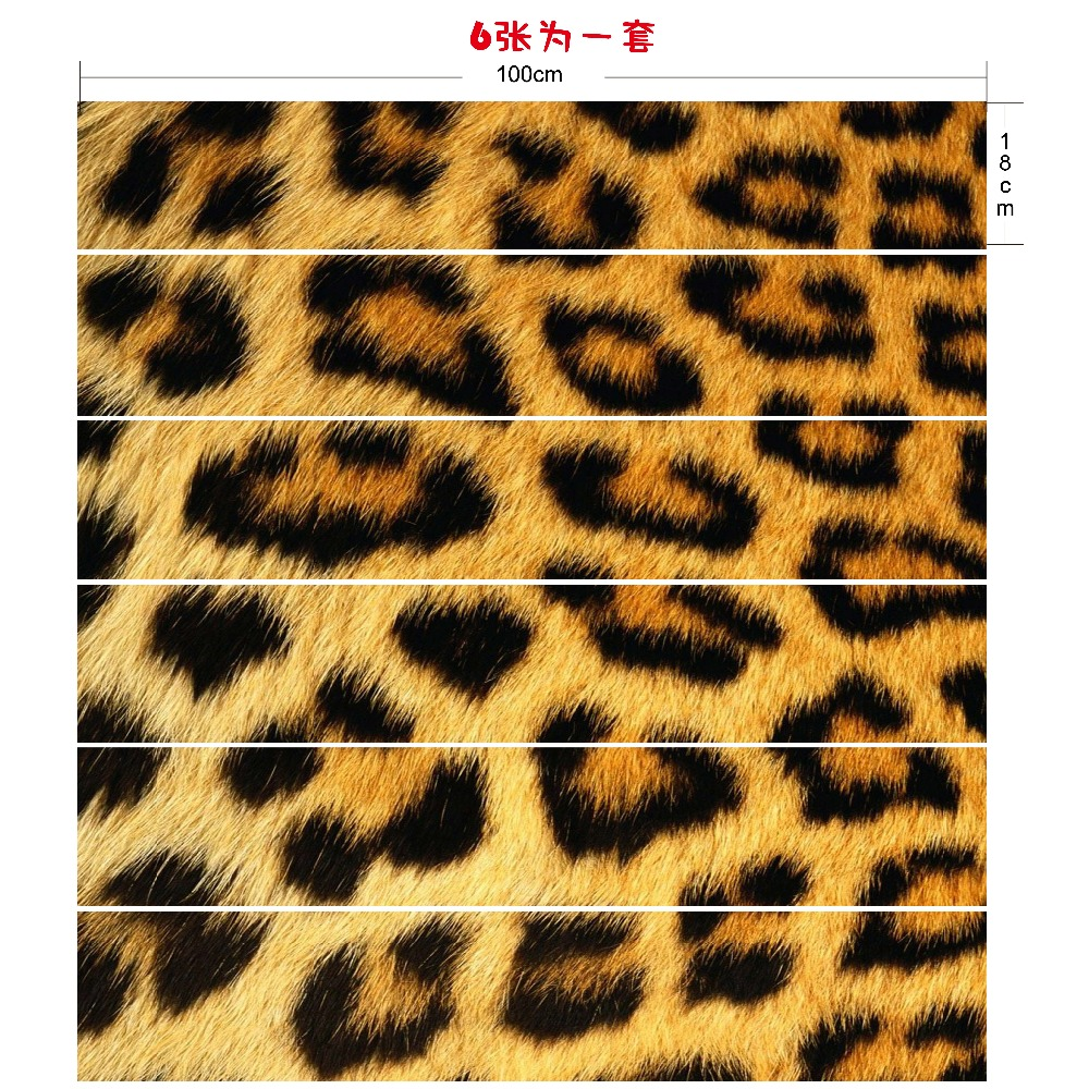 Us 1499 50 Off6pcsset 18cm X 100cm Leopard Skin Pattern Style Stair Sticker Wallpaper Ltt029 In Wallpapers From Home Improvement On Aliexpress