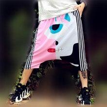 Solo ¡! nunca mujeres pantalones Harem pantalones con estampado de ojos punk rock streetwear Hip Hop Skateboard cintura elástica blanco negro pantalones de chándal