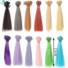 15cm*100cm Doll Wigs BJD/SD doll hair DIY High-temperature Wire Colors Khaki  green  light blue etc.