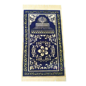 Image 2 - Neue Wallfahrt Decke Hui Dicken Teppich Islamischen Muslimischen Gebet Matte Gebet Teppich Teppich Tragbare Islamischen Beten Matte 65*110cm