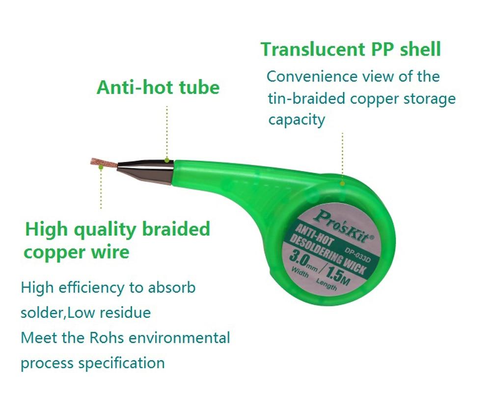 DP-033A/B/C/D/E 1Pcs Pro'sKit  New Anti-Hot Desoldering Wick BGA Solder Wick Copper Wire Braid Solder Remover 1.5mm - 3.5mm