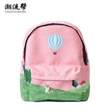 Chaoliubang оригинальный Дизайн 3D своих шар милая собака печать рюкзак школьные сумки для девочек-подростков женские холст путешествия рюкзак