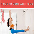 Воздушная веревка для йоги  веревка для йоги  вспомогательная настенная веревка для йоги  веревка для йоги с перевернутым дном