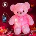 Бесплатная доставка красочный, световой плюшевый мишка плюшевые игрушки, музыка провести медведь кукла, творческий подарок на день рождения для отправки девушкам подруга