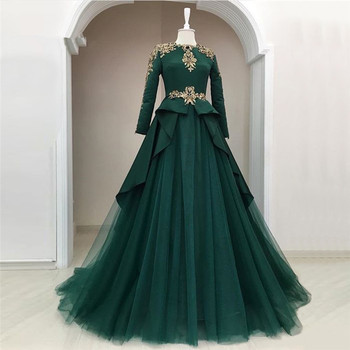 Muslim Dubai Kaftan Green Tulle Evening Dresses  Long Sleeves Gold Appliques Saudi Arabic Formal Prom Party Gown