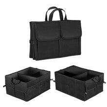 Новый дизайн 50л хранение багажника автомобиля сумка для хранения складной универсальный органайзер коробка подходит для любого автомобиля