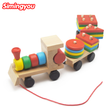 Simingyou Small Wooden Train Toys Dragging Three Carriage Geometric Shape Matching Early Childhood Educational Train Set MZW5