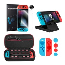 10 in 1 Accessory Kit Set for Nintend Switch With EVA Carrying Case Joy Con Grip Adjustable Stand HD Screen Protectors 3 Packs