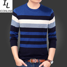 2017 autumn and winter new fashion jacquard men's round neck sweater stripes casual sweater