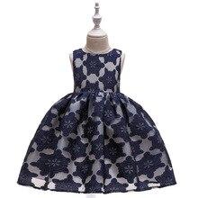 купить Summer 2019 Dress Girl Sleeveless Embroidery Princess Dress Elegant Kee-Length Wedding Birthday Party Kids Dresses for Girls по цене 688.44 рублей