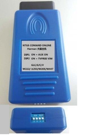 ل COMAND على الانترنت NTG5 AUX في المنشط C GLC Sv W205 X253 W222 W447 التلفزيون شحن فيم