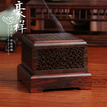 Authentic rosewood incense square hollow window flowers box health supplies factory outlets