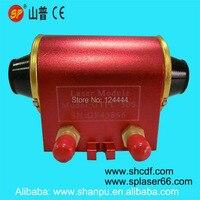 Side-pompato laser a semiconduttore modulo GTPC50S + Laser di Alimentazione per macchine di marcatura laser