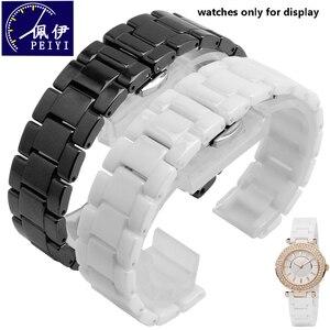 PEIYI жемчужный керамический браслет для часов 16*9 20*11 мм вогнутый интерфейс ремешок для часов белый черный ремешок браслет не выцветает водос...