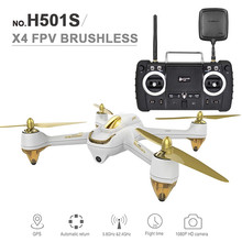 New Original Hubsan H501S X4 Pro 5.8G FPV Brushless With 108