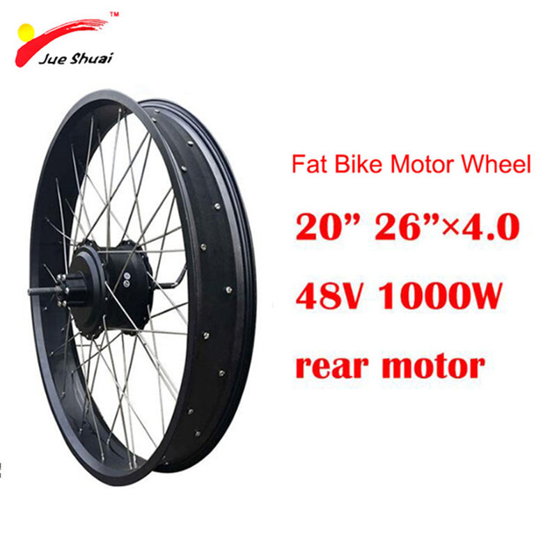Free Shipping 48V 1000W Electric Bicycle Motor Wheel Ebike Rear Hub Motor Wheel Fat Tire 20 26 4.0 Brushless Gear Hub Motor