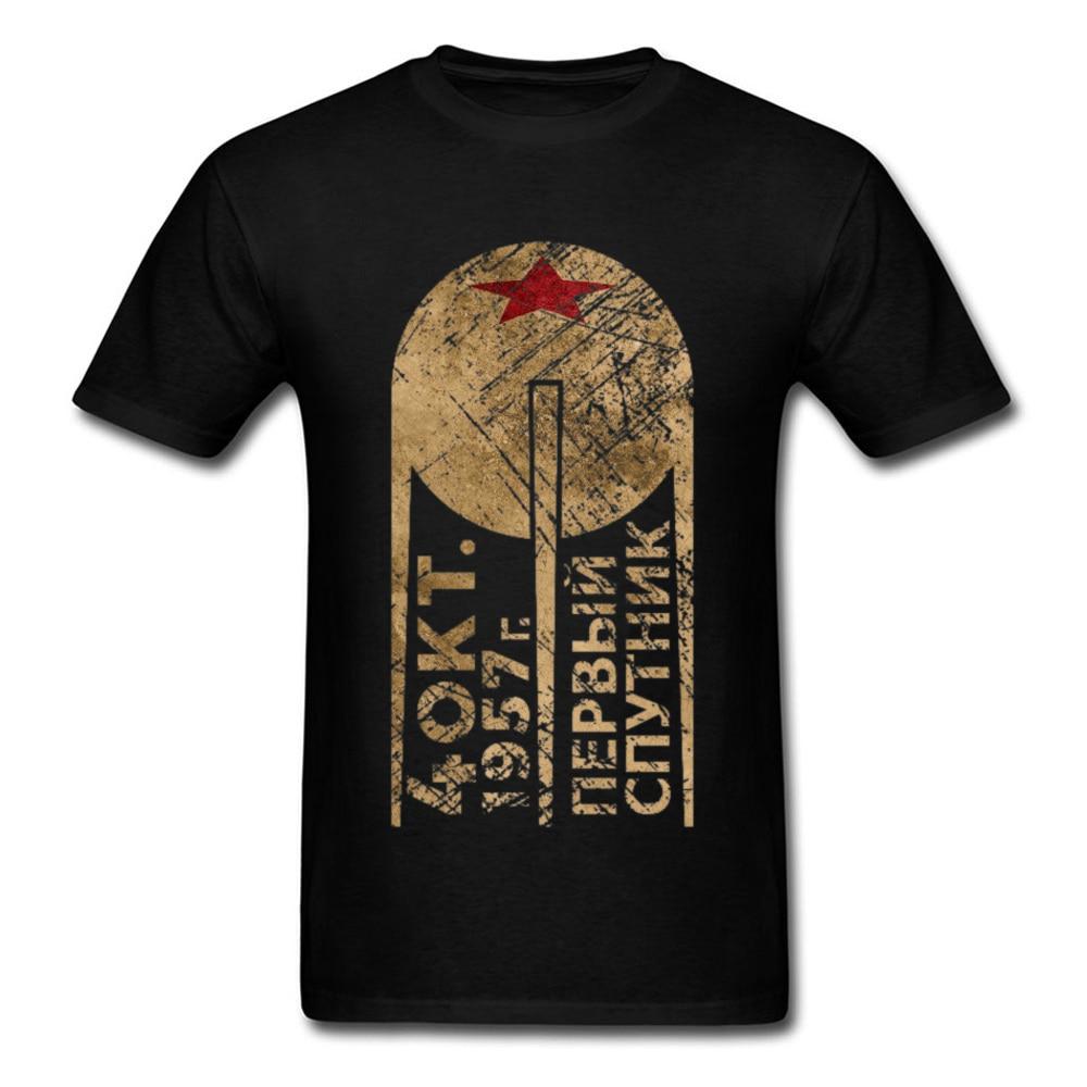 USSR Tshirt Men C C C P T Shirt 2019 Punk Rock CCCP T-shirt Soviet Union Space Program Tops Summer Heavy Metal Letter Tees 3XL