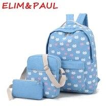 Элим и Павел холст кожаный рюкзак женские школьные рюкзаки для девочек-подростков шипованных рюкзак с заклепками школьные сумки для мальчиков-подростков