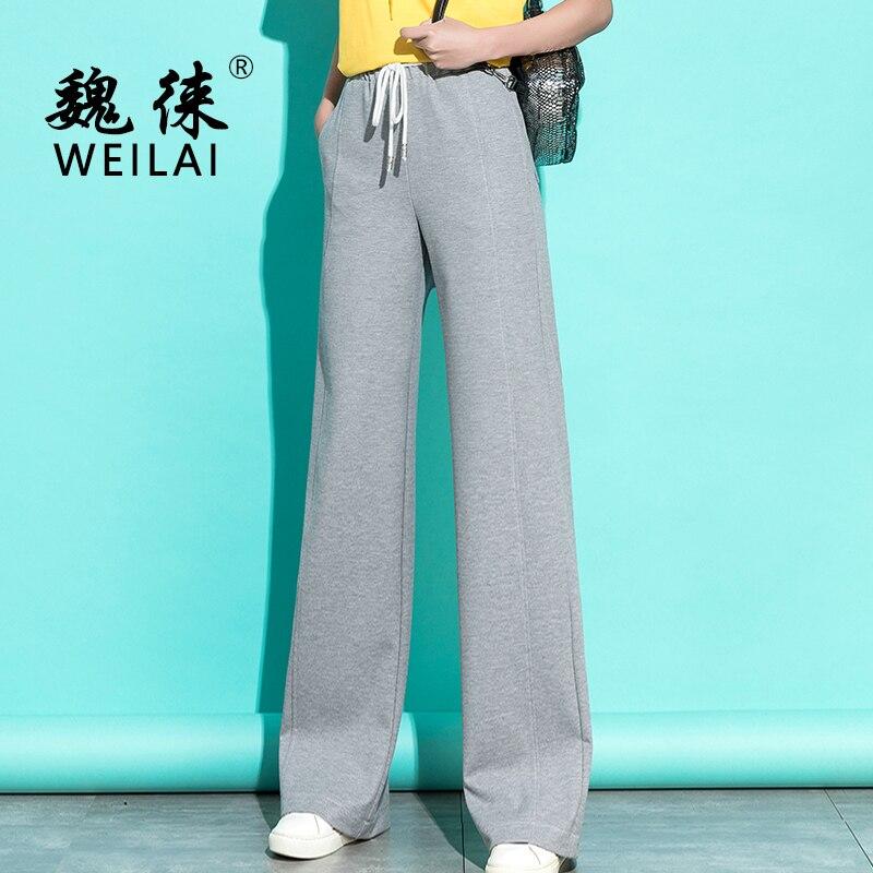 2019 Spring Summer Women High Waist   Wide     Leg     Pants   Palazzo Trousers Casual Loose Streetwear Harajuku Sweatpants Joggers Women