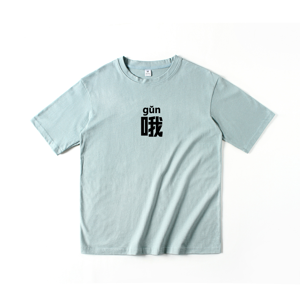 HZIJUE 2018 Chinese Characters Printed Tshirt s basic male women tops loose style Short Sleeve Streetwear kanye style T Shirts