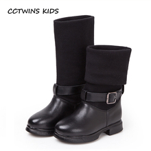 CCTWINS KIDS 2017 Winter Children Genuine Leather Boot Baby Girl Fashion Boot Kid Mid Calf Toddler Brand Black Boot CH1349