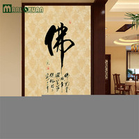 New Fluorescent Paste Luminous Paste Chinese Style Buddha Paintings Decorate The Bedroom Wall Stickers Office