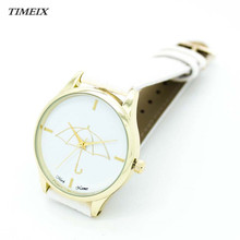 2017 New Design Womens Umbrella Style Leather Band Analog Quartz Wrist Watch Gift Hot Sale Free Shipping,Dec 14