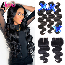 Stema Hair Brazillian Virgin Hair Body Wave With Closure Grace Hair Products With Closure Tissage Avec Closure Lace High Quality