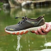 Mens Summer Sneakers Rubber Sole Men Fishing Sneaker Elastic band Hiking Man Trainers Brwon Khaki Sport Walking Shoes