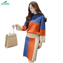 Fall Set dress new fashion knitted two piece set women high-end elegant casual two sets female suit women loose clothing OKXGNZ