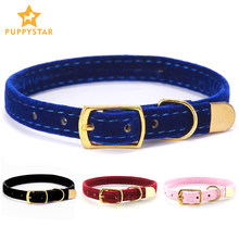 Cat Collar With Bell Safety Cat Collars Puppy Dog Collar For Cats Small Dogs Kittens Solid Pet Collar Chihuahua Products YS0032(China)