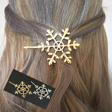 1Pc Hollow Snowflake Hair Pin Hair Clip Matte Hollow Metal Hairpin Vintage Hairclip Hair Styling Tools Hair Claw Accessories