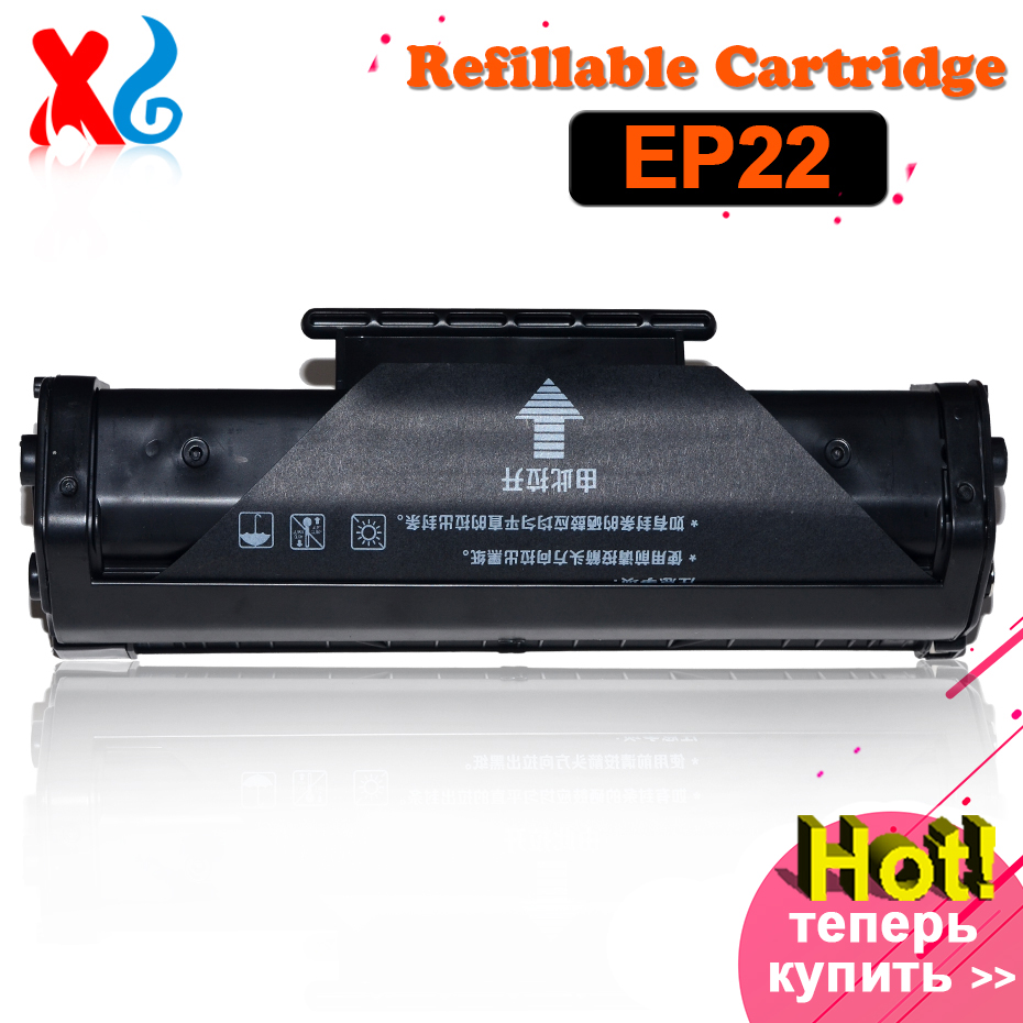 Ep 22 Ep22 Compatible Toner Cartridge Replacement For Canon Lbp 800 Cadtrige 810 1120 Series Lbp1120 Refill In Cartridges From Computer