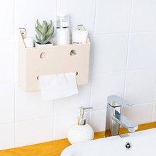 Multifunctional Wall-mounted Bedside Storage Box Plastic Cosmetics Jewelry Finishing Bathroom Kitchen