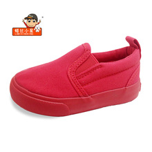 2017 New Beautiful LABIXIAOXING Girls Boys White Canvas Shoes Children Slip On Casual Shoes Soft Sole and Flat Kids Sneakers