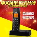 Бренд TCL d53 автономный беспроводной телефон мода