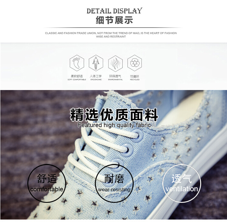 Free Shipping Spring and Autumn Men Canvas Shoes High Quality Fashion Casual Shoes Low Top Brand Single Shoes Thick Sole 7583 -  -  (7) -