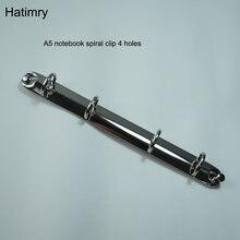 Зажим для ноутбука hatimry a5 зажим с 4 отверстиями серебристый