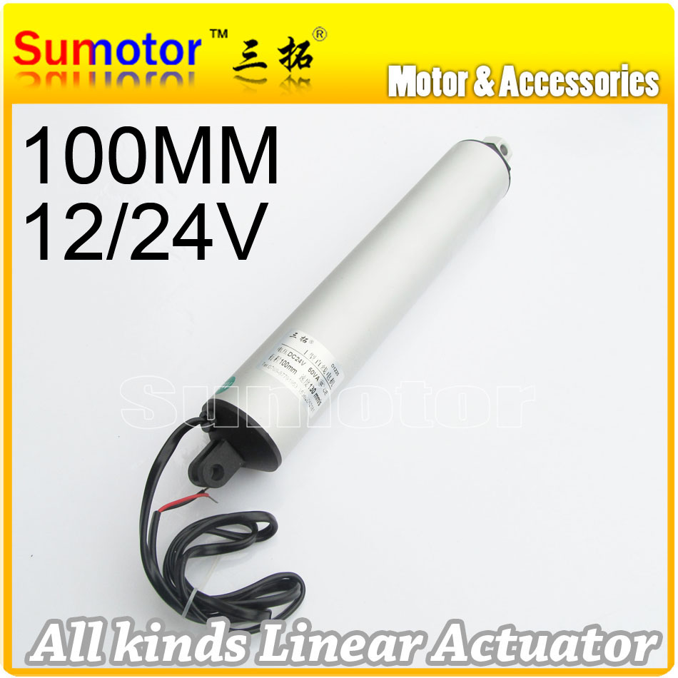 I100 Stroke 4 inch 100mm OD 55mm Electric Linear Actuator Motor DC 24V 130mm/s high speed Pusher 12Kg for window door wheelchair цена и фото