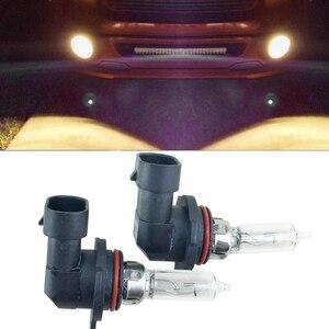 1 Pair Car Light Source H1R2 PX22d 9012 12V 55W 4300K Yellow Car Light Headlight Bulbs Reaplacement of Halogen Lamp