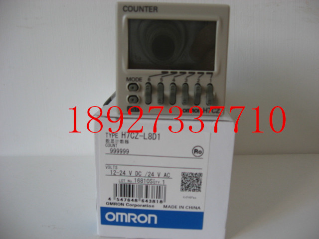 [ZOB] New original Omron omron digital counter H7CZ-L8D1 factory outlets relay [zob] new original omron omron solid state relay g3na 290b utu 2 dc5 24