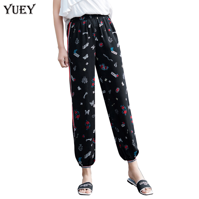 YUEY 2019 Women's Summer New Lantern Pants Female Casual Plus Size Elastic Waist Chiffon Floral Printed Cropped Pants S XXL