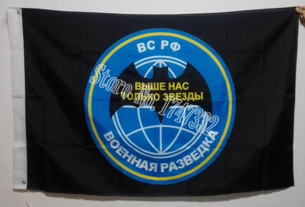 Army Reconaissance Russian Army Flag hot prodat zboží 3X5FT 150X90CM Banner mosazné kovové otvory RA02